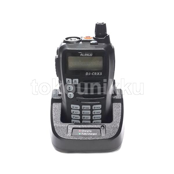 Alinco Dj-crx5 Handy Talky HT (Double Frekwensi)