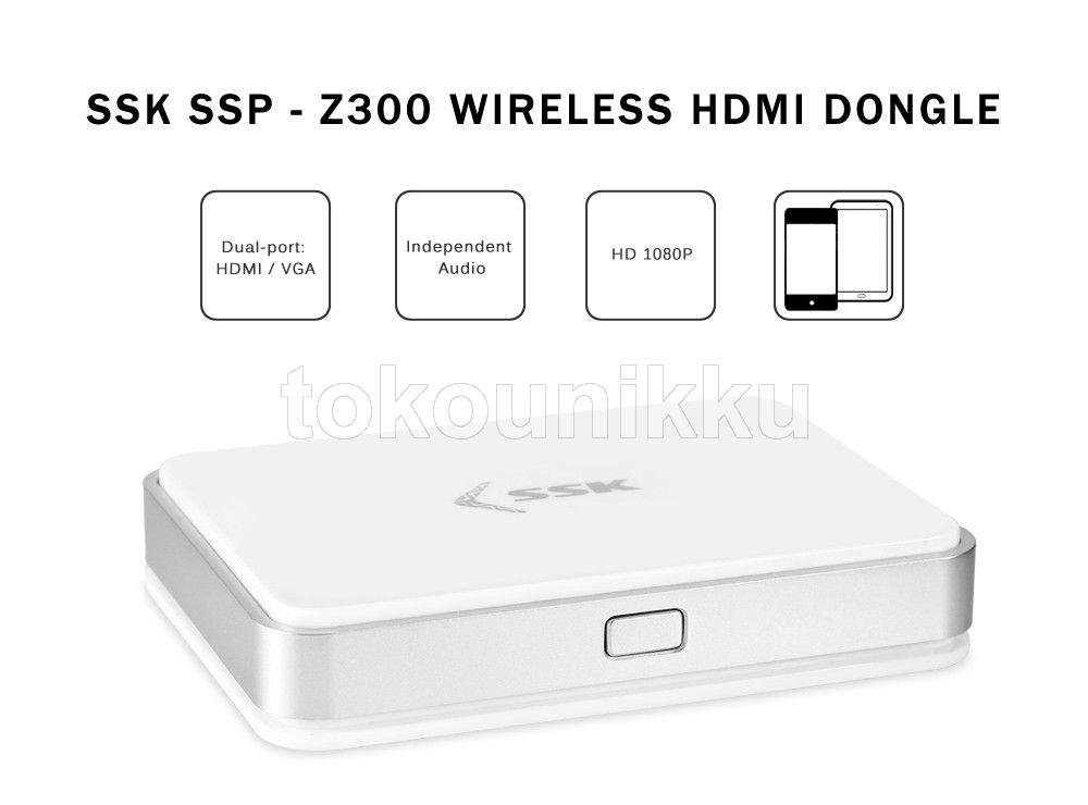 WIFI to HDMI SSK SSP - Z300 Wireless HDMI Dongle 2.4 / 5G WiFi Support Miracast/Airplay/ DLNA 1080P