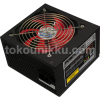 Alcatroz Powerlogic Magnum Pro 275X Power Supply 550 Watt