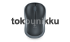 Logitech Mouse Wireless M185 Optical