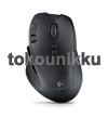 Logitech Mouse Gaming G700 Optical