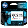 HP 802 Tri-color Ink Cartridge (ORIGINAL)
