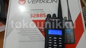 Verxion 3288S Handy Talky HT (Frekwensi VHF)