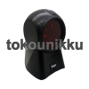 Barcode Scanner Logic OD-70 MOdel Duduk
